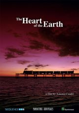 Affiche The Heart of the Earth