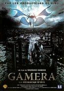 Affiche Gamera 3 : La Revanche d'Iris