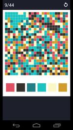 Jaquette Color Flood