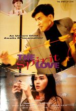 Affiche The Spirit of Love
