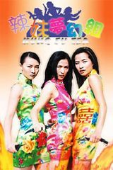 Affiche Kung Fu Tea