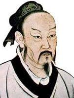 Photo Tchouang-Tseu