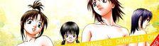 Cover [Perso] Séries terminées : Manga