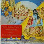 Pochette Kashi Rameshwaram