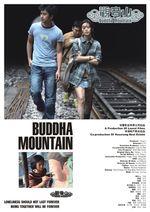 Affiche Buddha Mountain