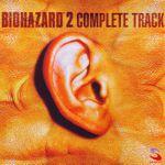 Pochette Biohazard 2 Complete Track (OST)