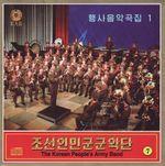 Pochette Vol. 7: Function Music 1