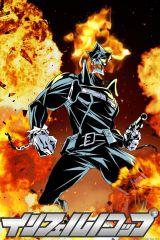 Affiche Inferno Cop