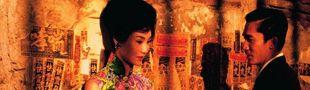 Cover Les meilleurs films de Wong Kar-wai
