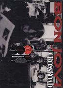 Pochette Cross Road (Deluxe Sound & Vision)