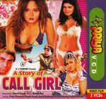Affiche A Story of a Call Girl
