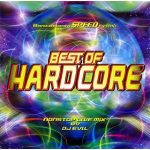 Pochette Dancemania Speed Presents: Best of Hardcore