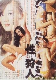 Секс в 1980 10 фотография