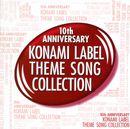 Pochette 10th Anniversary Konami Label Theme Song Collection
