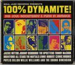 Pochette 100% Dynamite!