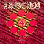 Pochette Rauschen 4