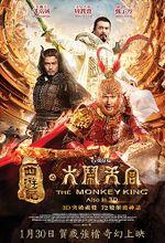 Affiche Le Roi singe
