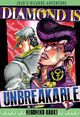 Couverture Diamond is Unbreakable - JoJo's Bizarre Adventure, saga 4
