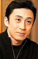 Photo Somegorô Ichikawa