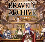 Jaquette Bravely Archive D's Report