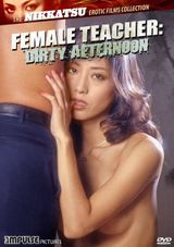 Affiche Female Teacher: Dirty Afternoon