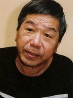 Photo Fujio Akatsuka