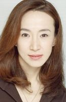 Photo Miho Ninagawa