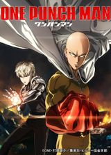 Affiche One Punch Man