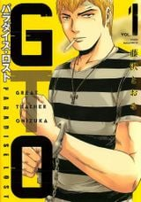 Couverture GTO Paradise Lost