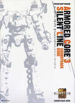 Couverture Armored Core 3 Silent Line Soundtrackbook