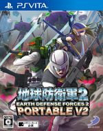 Jaquette Earth Defense Force Portable V2