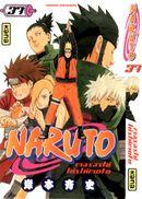 Couverture Naruto, tome 37