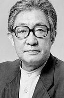 Photo Kazuo Kitamura