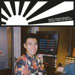 Pochette Soichi Terada Presents Sounds From the Far East