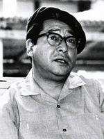 Photo Kôzaburô Yoshimura