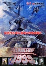 Jaquette Strikers 1999