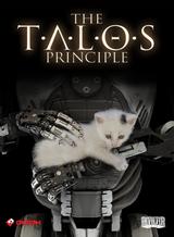 Jaquette The Talos Principle