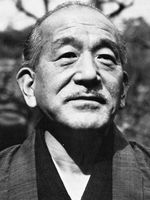 Photo Yasujirō Ozu