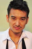 Photo Yuán Wén-Kāng