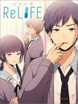Couverture ReLIFE