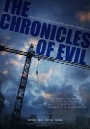 The Chronicles of Evil VOSTFR HDRIP AC3 2016