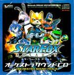 Pochette Star Fox Assault ORCHESTRA SOUND TRACK CD (OST)