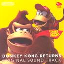 Pochette DONKEY KONG RETURNS ORIGINAL SOUND TRACK (OST)