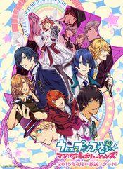 Affiche Uta no Prince-Sama : Maji Love Revolutions
