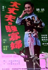 Affiche Honor and Love