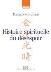 Couverture Histoire spirituelle du désespoir