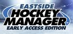 Jaquette Eastside Hockey Manager