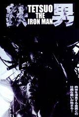 Affiche Tetsuo