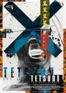 Affiche Tetsuo II