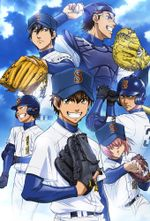 Affiche Ace of Diamond